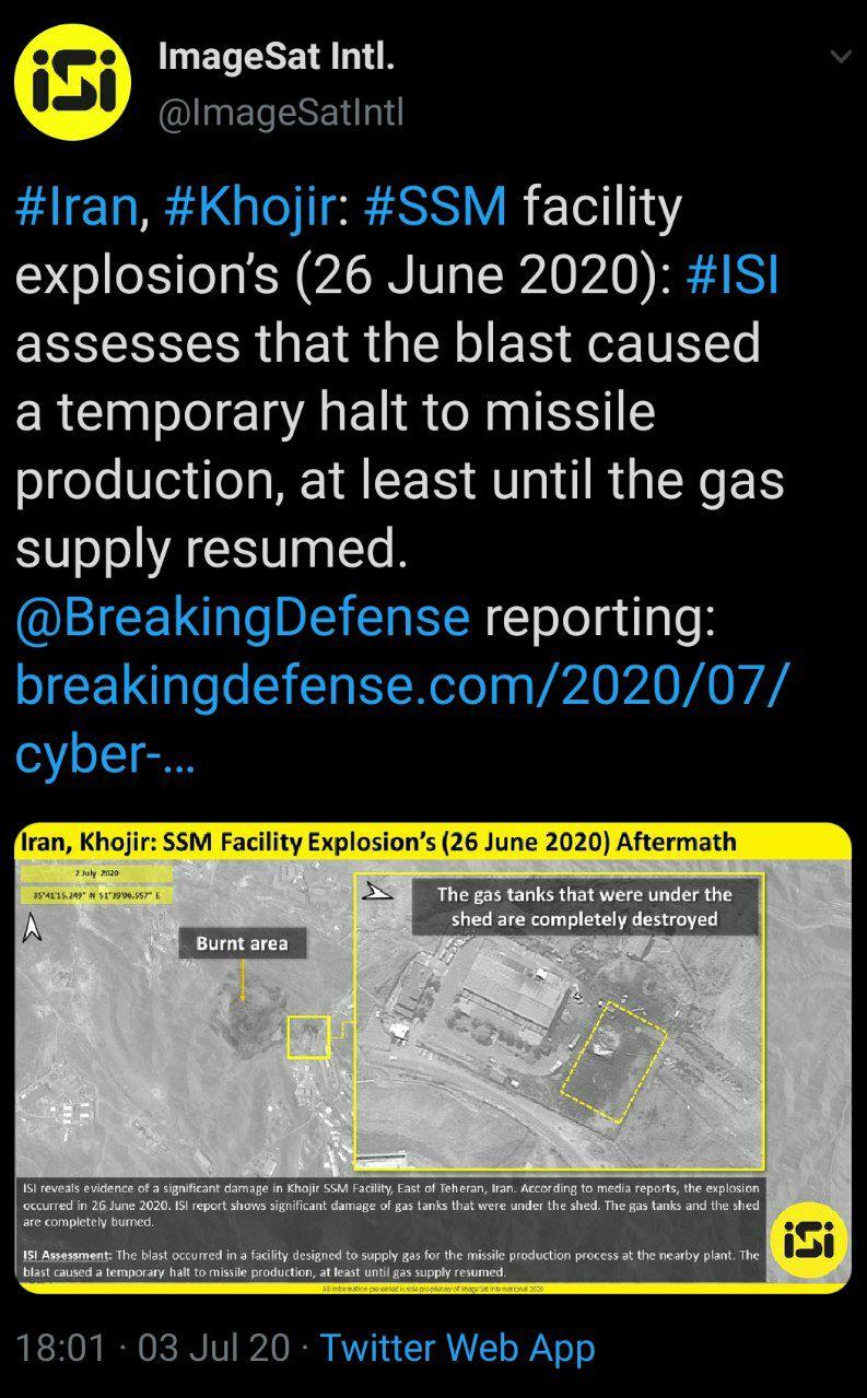 گفته میشود انفجار ششم تیرماه … 747238001593800404