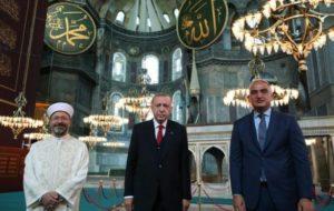 برگزاری نماز جمعه در ایاصوفیه … برگزاری نماز جمعه در ایاصوفیه … 797604001595585404 300x190