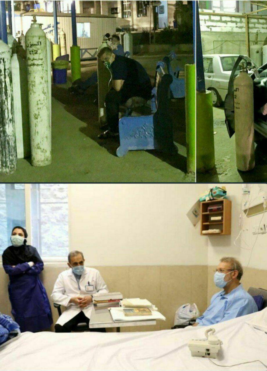 بیمارستان مسیح دانشوری VS بیم … 820991001596218405