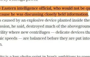 یه مقام اطلاعاتی خاورمیانه گفت … یه مقام اطلاعاتی خاورمیانه گفت … 895299001593719405 300x190