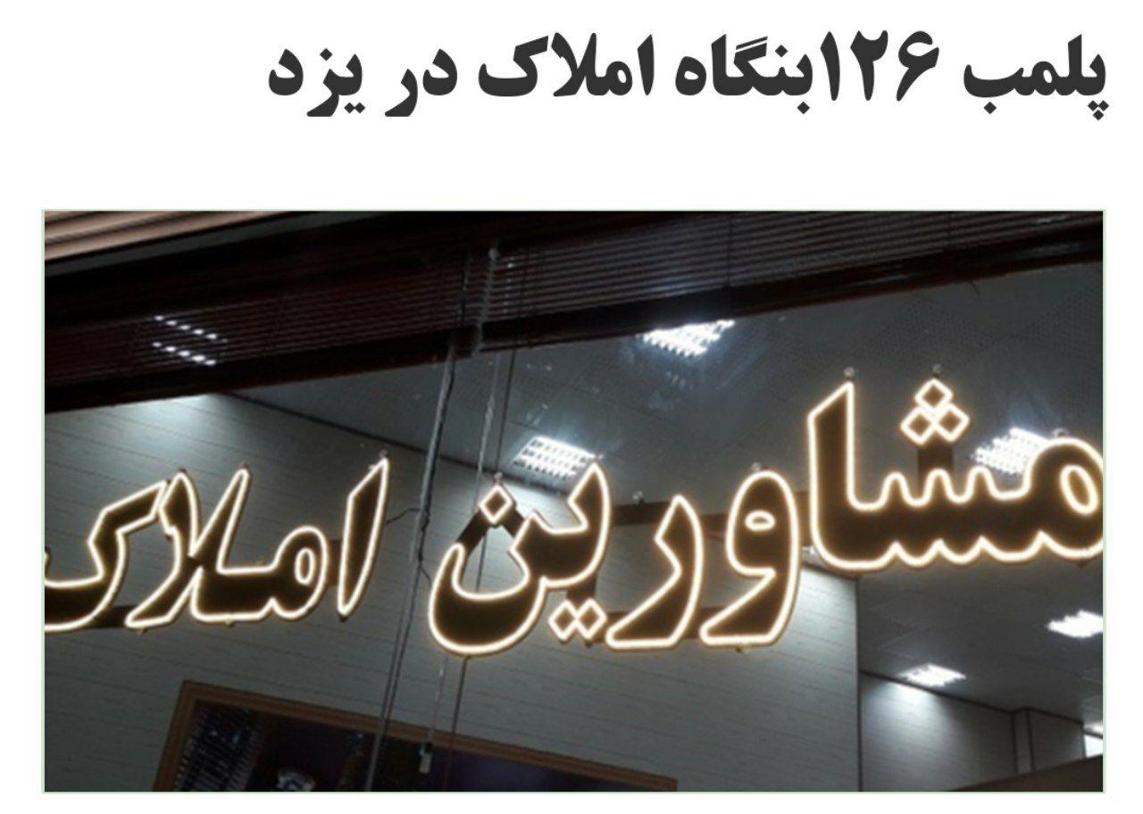 سازمان اطلاعات #سپاه_پاسدارا … 929925001595490604