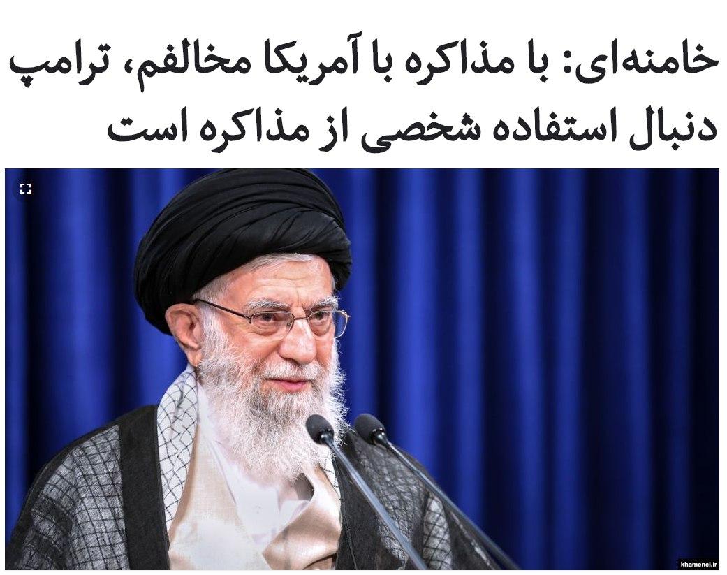 علی خامنهای در سخنانش به منا … 979353001596196205