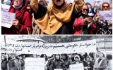 جهان همان کاری را با #افغانست … جهان همان کاری را با #افغانست … 124441001631005207 160x100