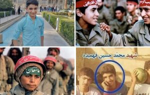  Mohammad Bagherzadeh: درباره …  Mohammad Bagherzadeh: درباره … 150614001632861005 300x190