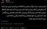 حرفهای @ToomajSalehi درست پیش … حرفهای @ToomajSalehi درست پیش … 189694001632083405 160x100