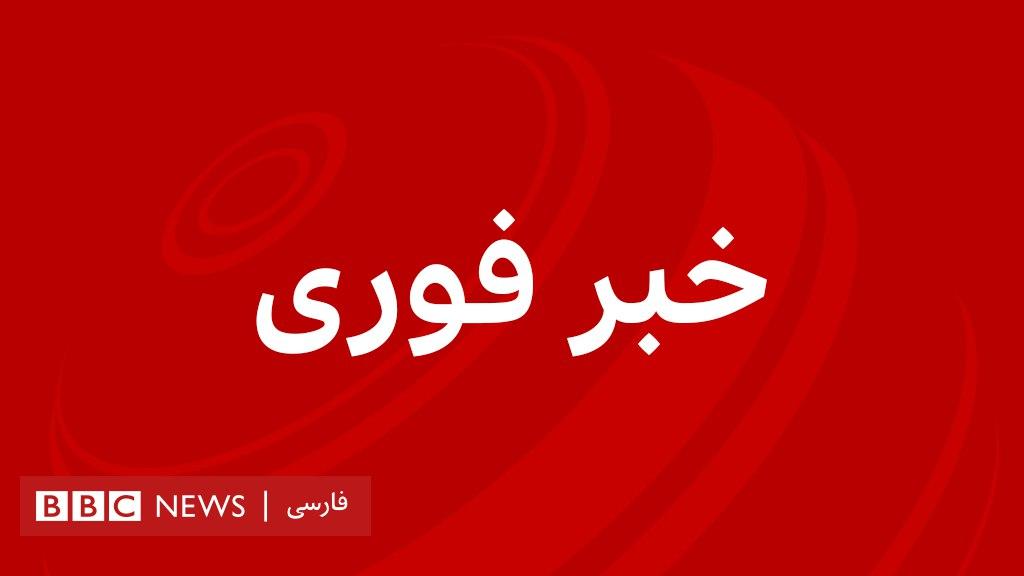  🔸احمد مسعود، رهبر جبهه مقاو … 198596001630879204