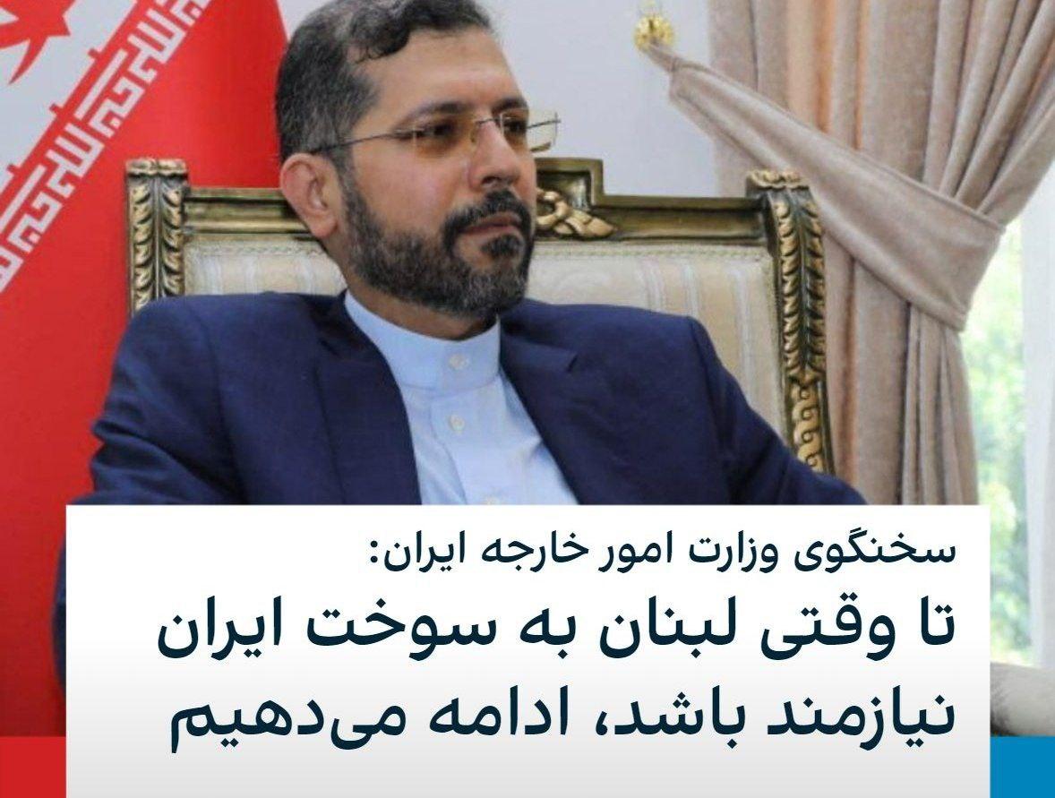 سخنگوی وزارت امور خارجه ایران … 204589001630911605