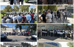  🔸اعتراضات معلمان ایران به اج …  🔸اعتراضات معلمان ایران به اج … 251260001632425406 300x190