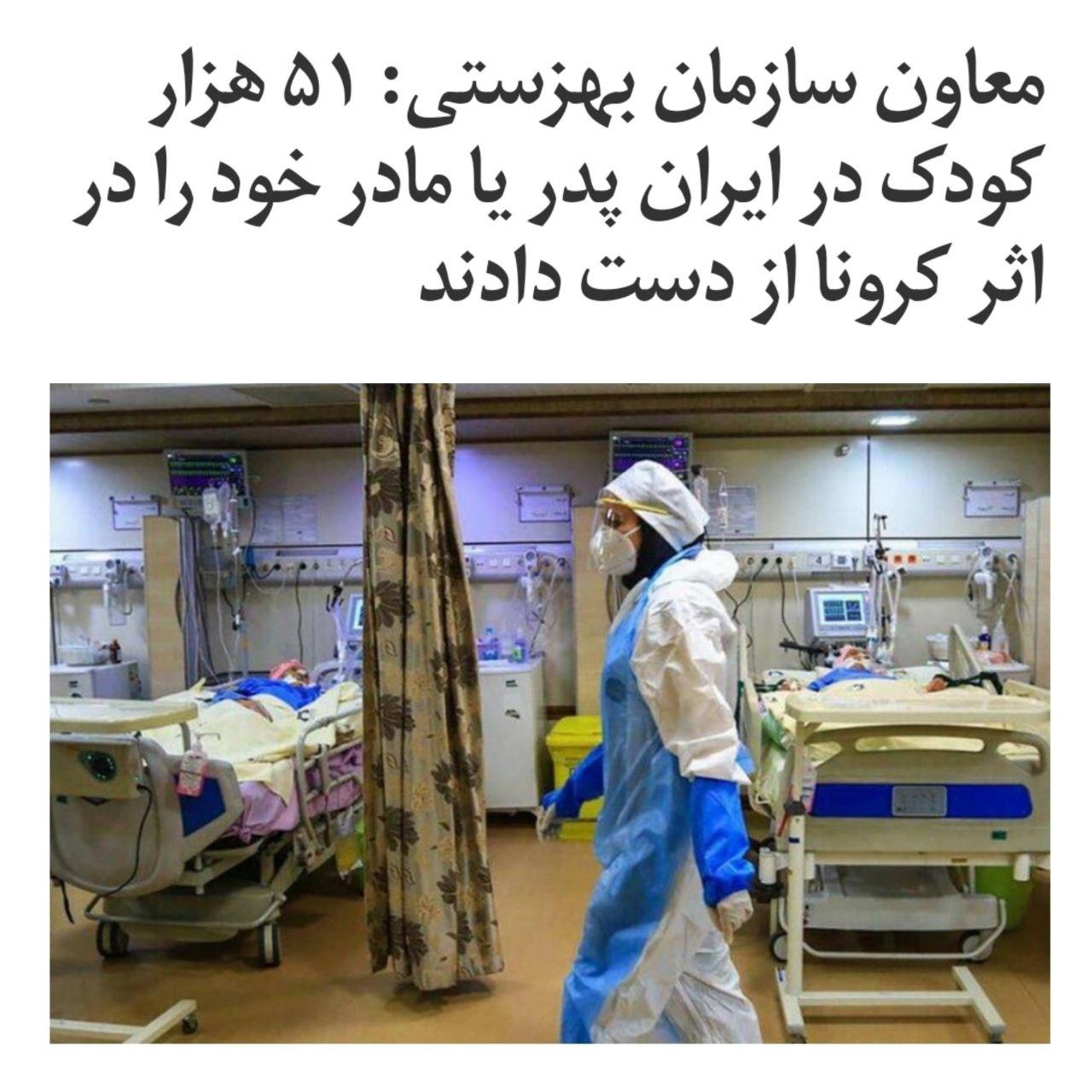 حبیبالله مسعودی فرید،معاون ا … 274288001631948404