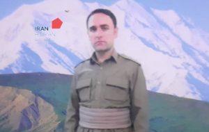 #قادر_محمدزاده، زندانی سیاسی ا … #قادر_محمدزاده، زندانی سیاسی ا … 372571001630762209 300x190