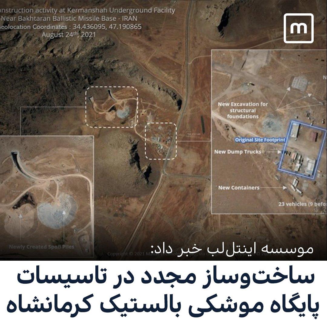 تصاویر ماهوارهای از کرمانشاه … 441499001632673803