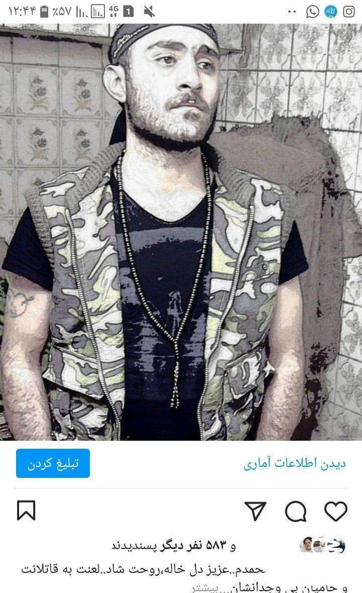 #الو محمد ما رو هم در ۲۱ سالگی … 501325001631266205