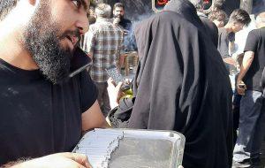 نذر #سیگار در راهپیمایی #اربعی … نذر #سیگار در راهپیمایی #اربعی … 509685001632744004 300x190