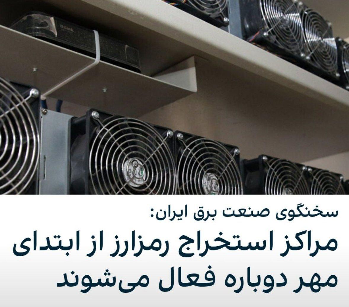 مصطفی رجبی مشهدی، سخنگوی صنعت … 528766001632301204