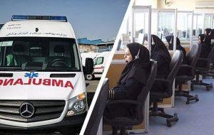 🔸معاون عملیات ترافیک پلیس راه … 🔸معاون عملیات ترافیک پلیس راه … 564339001630879203 300x190