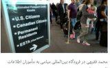 🔻سه ایرانیِ ساکن فلوریدا به نق … 🔻سه ایرانیِ ساکن فلوریدا به نق … 572106001631700005 160x100