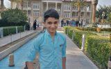 #علی_لندی، نوجوان ۱۵ ساله اهل … #علی_لندی، نوجوان ۱۵ ساله اهل … 602645001632472207 160x100