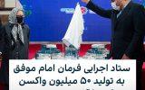 خبرگزاری فارس در گزارشی دربا … خبرگزاری فارس در گزارشی دربا … 649832001632146405 160x100