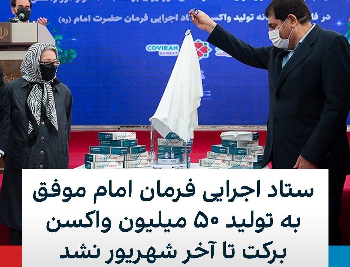 خبرگزاری فارس در گزارشی دربا … 649832001632146405