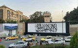 پرچم طالبان بر دیوار سفارت سا … پرچم طالبان بر دیوار سفارت سا … 658228001630998003 160x100