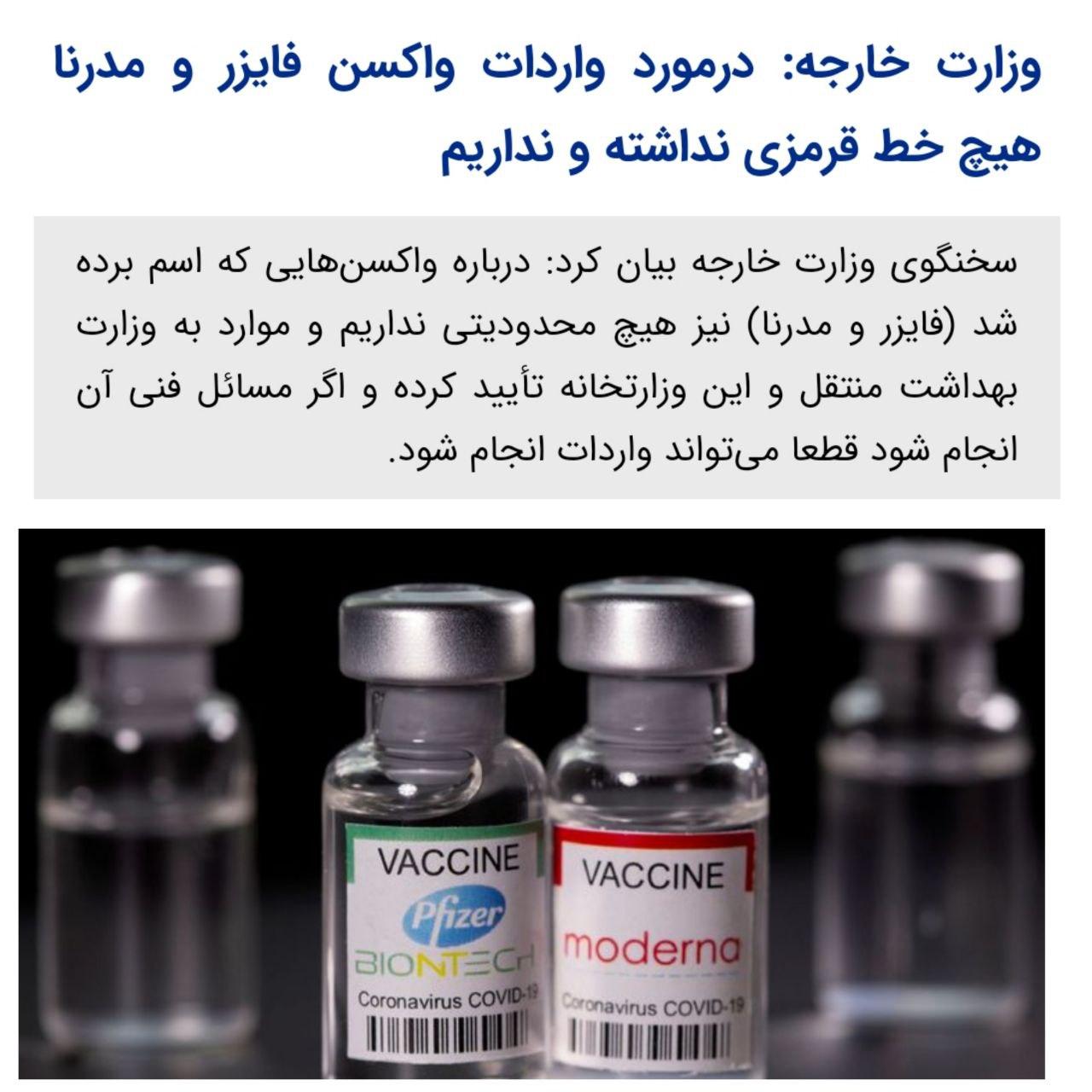 🔻سخنگوی وزارت خارجه ایران: هی … 664513001631538011