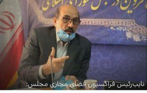 در ایران محدودیت دسترسی به زند … در ایران محدودیت دسترسی به زند … 687850001632844803 300x190