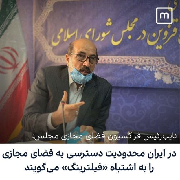 در ایران محدودیت دسترسی به زند … 687850001632844803
