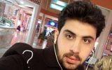 از #شاهین_ناصری تنها این عکس ر … از #شاهین_ناصری تنها این عکس ر … 719112001632223804 160x100