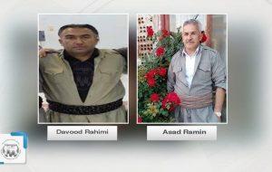 دو نفر از بازداشت شدگان اخیر … دو نفر از بازداشت شدگان اخیر … 725667001632234604 300x190