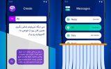 اپلیکیشن اندرویدی #نهفت: Reza … اپلیکیشن اندرویدی #نهفت: Reza … 854006001632544202 160x100