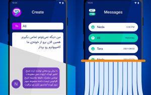 اپلیکیشن اندرویدی #نهفت: Reza … اپلیکیشن اندرویدی #نهفت: Reza … 854006001632544202 300x190
