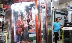 🔻سقوط سرانهٔ مصرف گوشت در ایرا … 🔻سقوط سرانهٔ مصرف گوشت در ایرا … 886548001632927602 300x180