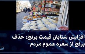🔸رئیس اتاق بازرگانی ایران اعل … 🔸رئیس اتاق بازرگانی ایران اعل … 990872001632168002 300x190