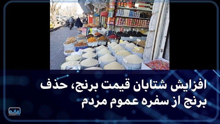 🔸رئیس اتاق بازرگانی ایران اعل … 990872001632168002