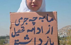 طالبان از جنگ، از خون ریختن، ا … طالبان از جنگ، از خون ریختن، ا … 992728001632042002 300x190