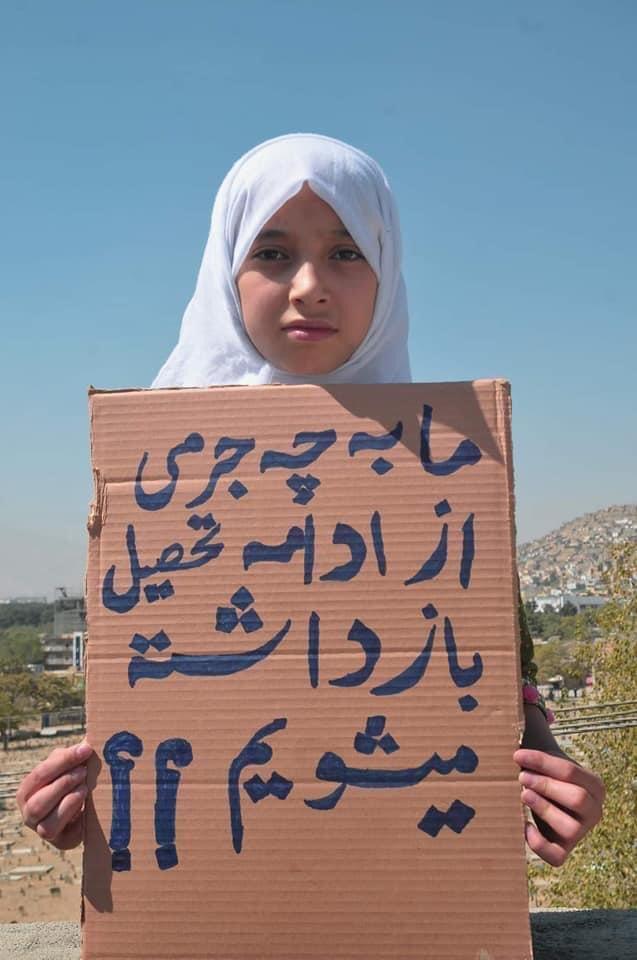طالبان از جنگ، از خون ریختن، ا … 992728001632042002