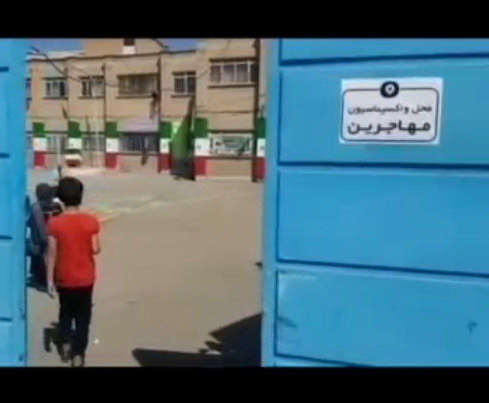 #الو در شهرستان دلیجان استان م … 352329001633165205