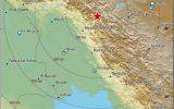 زلزله حوالی استانهای خوزستان … زلزله حوالی استانهای خوزستان … 738025001633316402 160x100