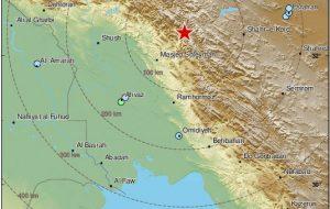 زلزله حوالی استانهای خوزستان … زلزله حوالی استانهای خوزستان … 738025001633316402 300x190