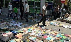 🔻بازداشت هشت دستفروش کتاب در ت … 🔻بازداشت هشت دستفروش کتاب در ت … 821078001633280407 300x180